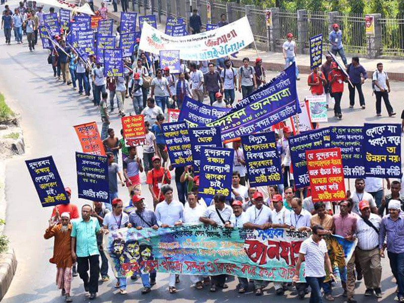 More than a thousand concerned citizens marched over 200 miles in scorching heat to protest two planned coal-fired power plants that threaten the Sundarbans World Heritage site.