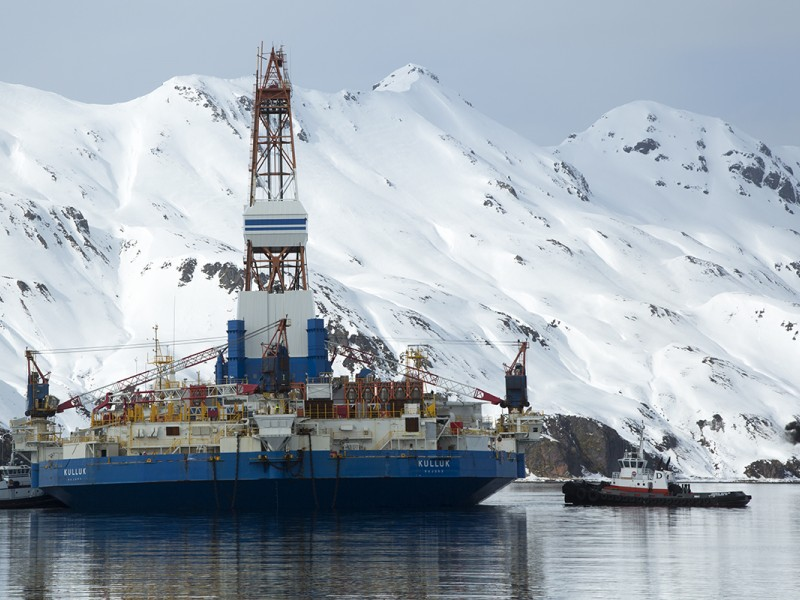 The Shell drilling rig, Kulluk, drifted aground in Alaska in December 2012 and was later scrapped, underscoring the great risks in Arctic drilling.